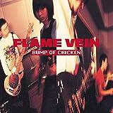 FLAME VEIN +1