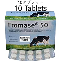 Fromase レンネット-10錠入り1シート - 植物性の凝固剤