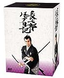 長七郎江戸日記 DVD-BOX[TDV-17330D][DVD] 製品画像