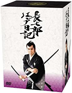 長七郎江戸日記 DVD-BOX (7枚組)