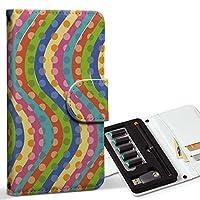 スマコレ ploom TECH プルームテック 専用 レザーケース 手帳型 タバコ ケース カバー 合皮 ケース カバー 収納 プルームケース デザイン 革 その他 波 カラフル ドット 000516