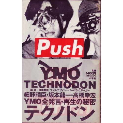 TECHNODON(テクノドン)の詳細を見る
