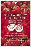 クリート ストロベリーチョコレート ホワイト 50g×4袋