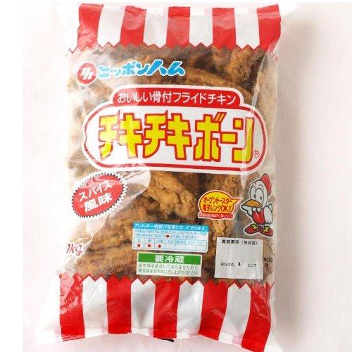 ニッポンハム チキチキボーン おいしい骨付きフライドチキン 900g 要冷蔵