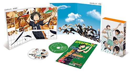 ハイキュー!! vol.8 (初回生産限定版) [DVD]の詳細を見る