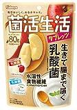 カバヤ 菌活生活タブレッツ 80g×6袋