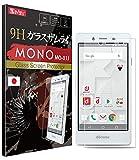 【改良版】 docomo ZTE MONO MO-01J フィルム 強化ガラス 【約3倍の強度】日本製 保護フィルム OVER's ガラスザムライ [割れたら交換 365日]