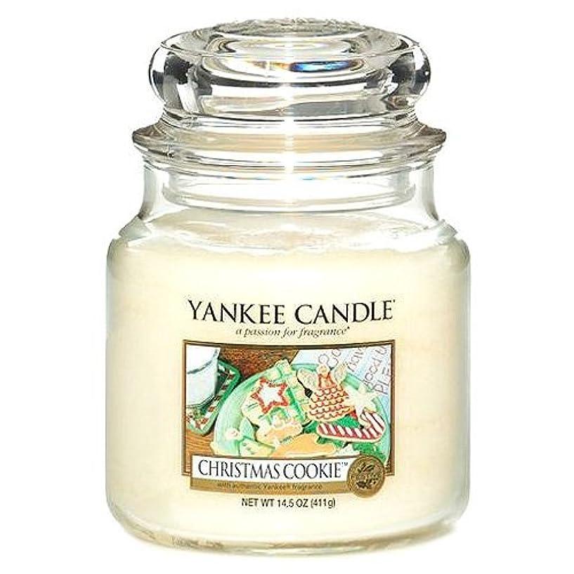 エイズビュッフェ位置するYankee CandleクリスマスクッキーMedium Jar Candle , Food & Spice香り