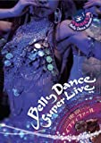 BELLY DANCE SUPER LIVE‾ベリーダンススーパーライブ 東京イフティファール‾ [DVD]