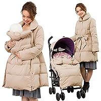 Sweet Mommy マタニティ コート 抱っこ対応 ダッカー付き ショールカラー ウエストリボン付き 上質ダウン90% L グレージュ