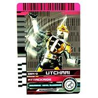◆仮面ライダーディケイド CSM ライダーカード AR 24 電王 うっちゃり