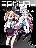 東京レイヴンズ 第4巻 <初回限定版>[DVD]