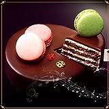 ザッハトルテ [凍] 芳醇なブランデーの香り 8層に折り重なる大人のザッハトルテ チョコレートケーキ