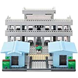 Oxford Brick For Mania 共同警備区域 (Joint Security Area JSA) BM35222 ビルディングブロックセット (472 pcs) [海外直送品]
