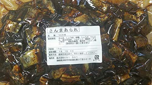 佃煮 さんまのつくだ煮 ( さんまあられ ) 1kg( 約95個 )×14P(P1630円)常温 業務用