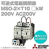 三菱電機 MSO-2XT10 0.75kW 200V AC200V 1a×2+2b 可逆式電磁開閉器 (主回路電圧 200V) (操作電圧 AC200V) (補助接点 1a×2+2b) (ねじ、DINレール取付) NN