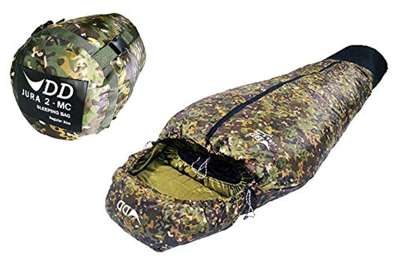 分析伝導率ショットDD Jura 2 - Sleeping Bag スリーピングバッグ- Regular size レギュラーサイズ - MC 濡れた靴のまま着用できるハンモック用寝袋 DDマルチカムヴァージョン [並行輸入品]