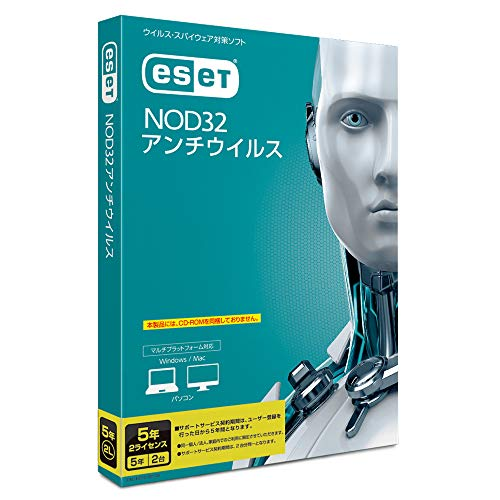 ESET NOD32アンチウイルス(最新) 2台5年版 Win Mac対応