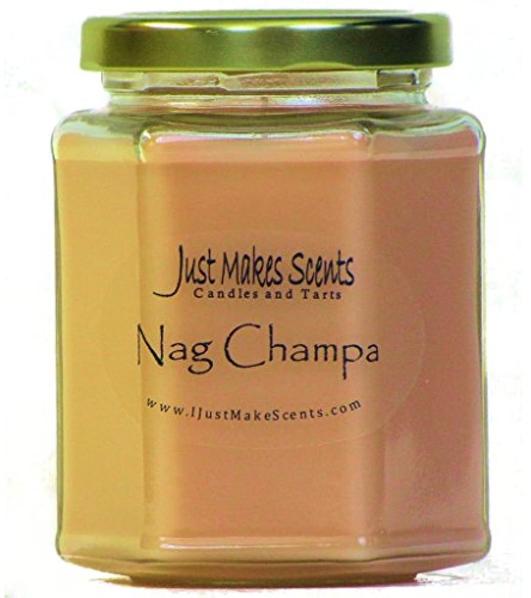 刃日曜日許容できるNag Champa香りつきBlended Soy Candle by Just Makes Scents