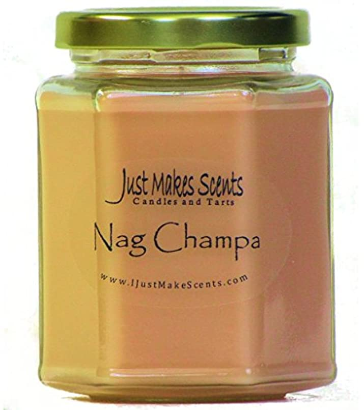 Nag Champa香りつきBlended Soy Candle by Just Makes Scents