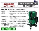 テクノ販売 プラチナグリンライン LTC-PG610Z