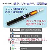 iQos アイコス 互換品 電子タバコ スターターキット改良最新版清掃無し 加熱式650mahバッテリー 健康的副流出なく 3か月保証付き 黒