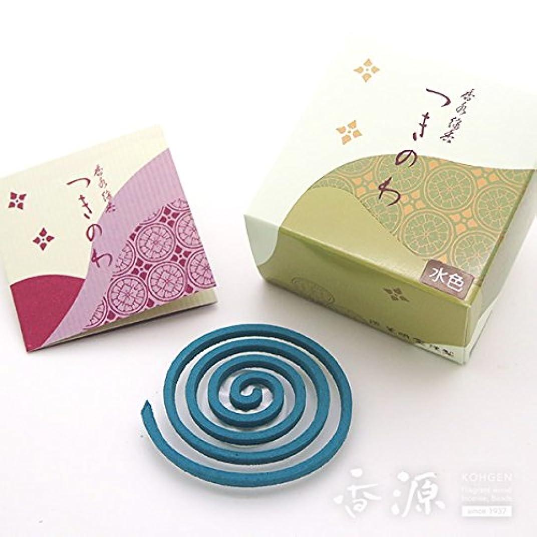 レタス人生を作るミケランジェロ薫明堂のお香 つきのわ 水色 渦巻型8枚入