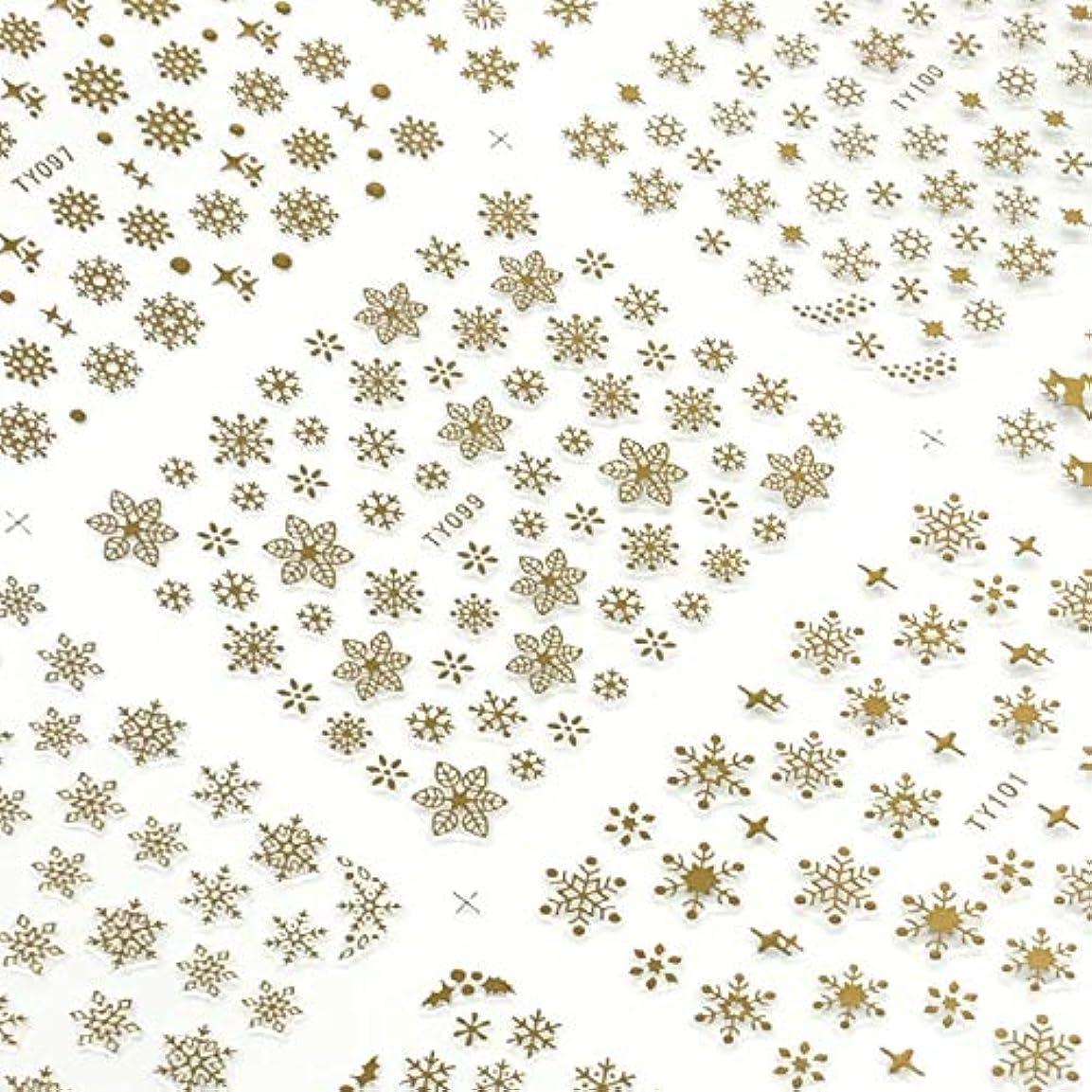 排他的常習的起業家雪の結晶シール 大判BIGビッグサイズ12種大容量ステッカー ネイル用文具貼り紙雪の花華スノー 3色選べる金銀白 冬 (金色 Gold)