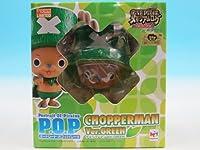 エクセレントモデル P.O.P ワンピースシリーズ チョッパーマン メモリアルログinルスツリゾート限定 グリーンVer.