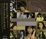 Royal Straight Soul III Vol.2