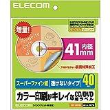ELECOM CD/DVDラベル スーパーファイン 内径41mm 透けないタイプ 40シート EDT-UDVD2