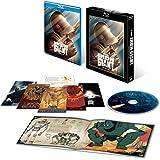 アイアン・ジャイアント シグネチャー・エディション Blu-rayスペシャル・セット