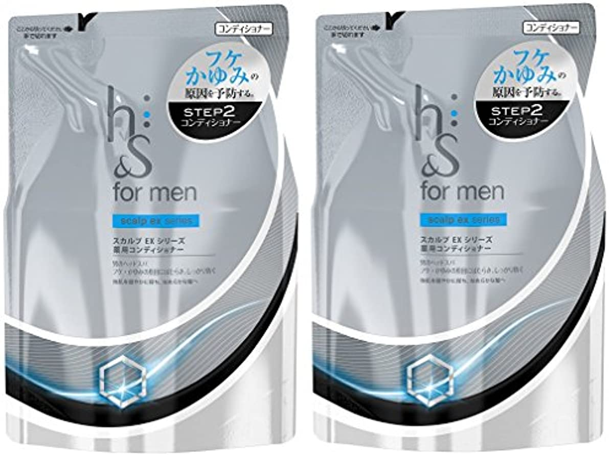 ホバートかけがえのない何【2個セット】h&s for men コンディショナー スカルプEX 詰め替え 340g×2