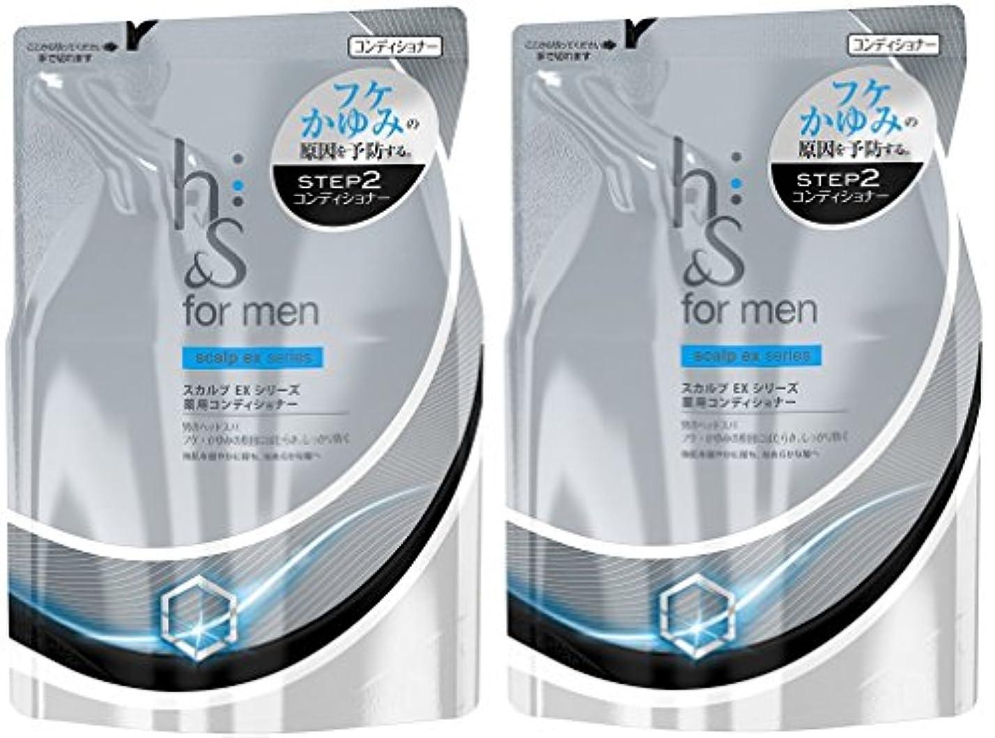 成熟スペインアフリカ【2個セット】h&s for men コンディショナー スカルプEX 詰め替え 340g×2