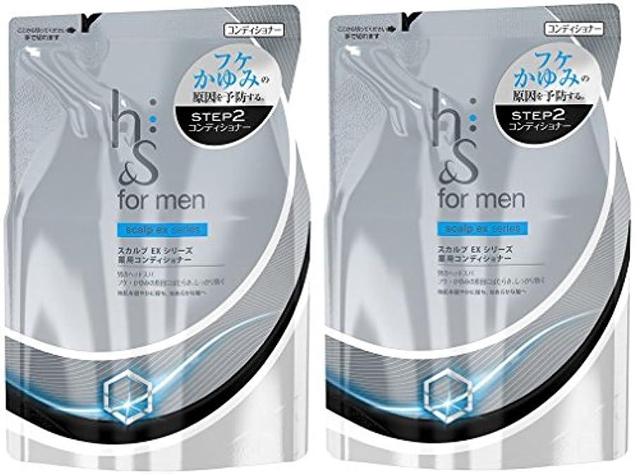 スポークスマン提供圧縮【2個セット】h&s for men コンディショナー スカルプEX 詰め替え 340g×2