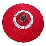 蛇の目傘 蛇の目柄 赤 実用蛇の目傘 雨傘 防水加工