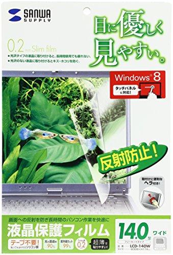 サンワサプライ 液晶保護フィルム 14.0型ワイドノートPC...