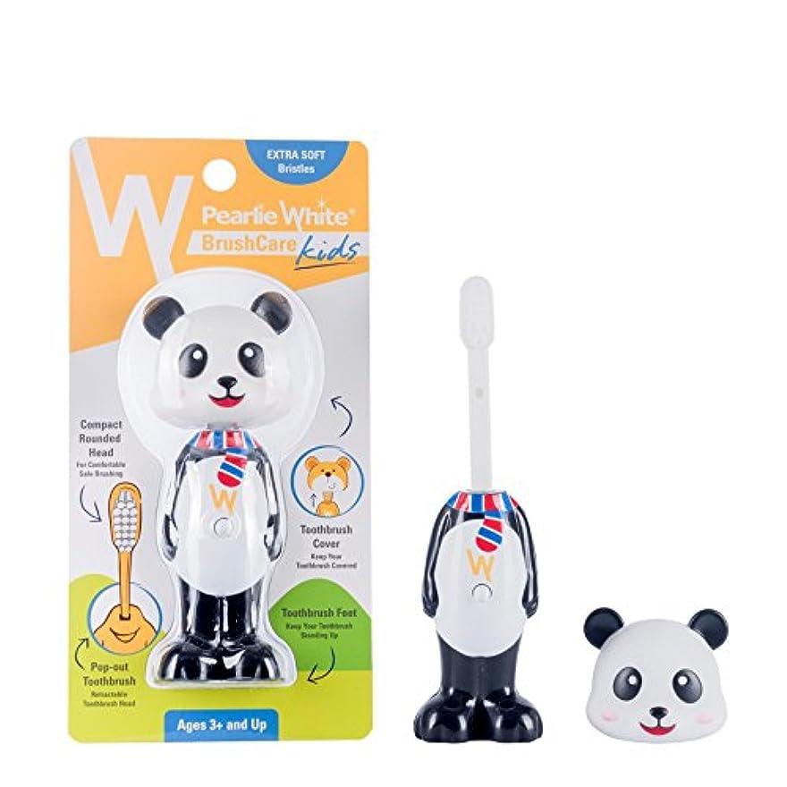まさにコーン噴水Pearlie White(パーリーホワイト) ブラシケア キッズ PANDA(パンダ) (1本)