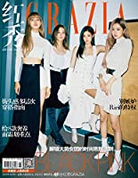 GRAZIA CHINA【中国雑誌】 BLACKPINK 表紙 2018年 10月号
