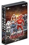 レッドバロン DVD バリューセット vol.3~4(初回生産限定)[DVD]