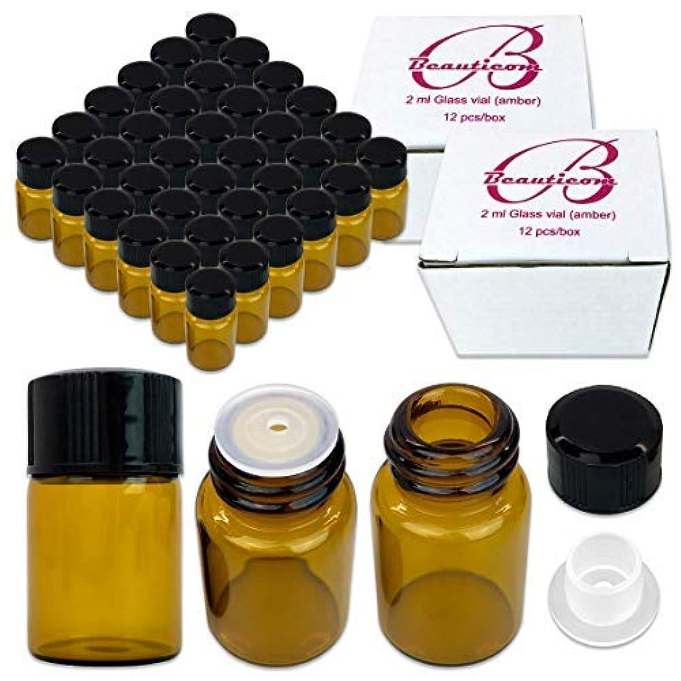ミシン目グリース未満72 Packs Beauticom 2ML Amber Glass Vial for Essential Oils, Aromatherapy, Fragrance, Serums, Spritzes, with Orifice...
