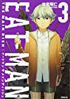 EAT-MAN THE MAIN DISH 第3巻