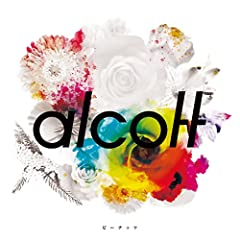 alcott「宣戦布告」の歌詞を収録したCDジャケット画像
