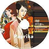 パプリカ デラックス・ボックス(2枚組) [DVD] 画像