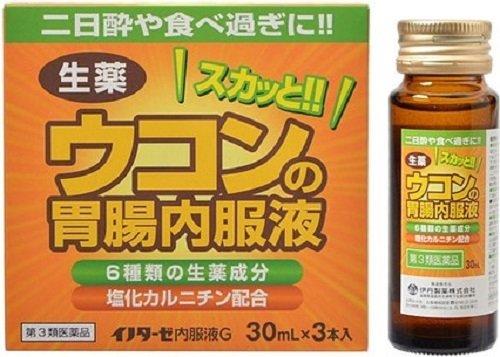 (医薬品画像)イノターゼ内服液G