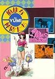 愉快な仲間たち / YUMI のシリーズ情報を見る