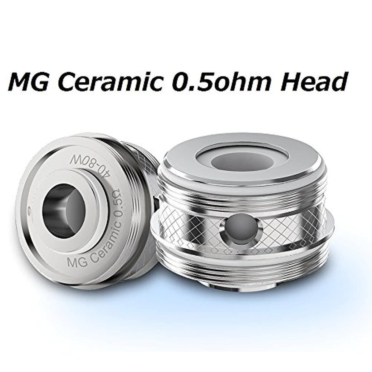 重要欺く置くためにパックJoyetech MG Ceramic 0.5ohm Head セラミックコイル ULTIMO用 (5pcs)