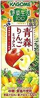 カゴメ 野菜生活100 青森りんごミックス 195ml ×24本