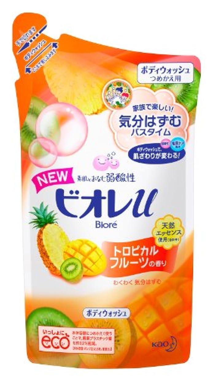 あからさま常に修正ビオレu トロピカルフルーツの香り つめかえ用