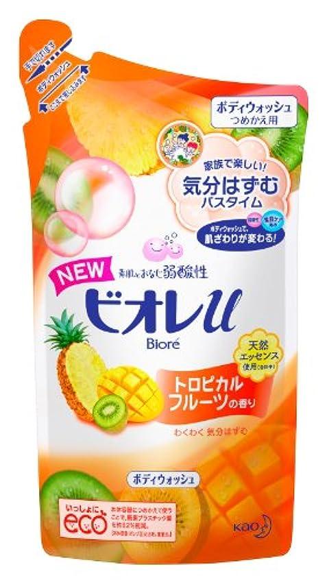 不変一致ヨーグルトビオレu トロピカルフルーツの香り つめかえ用